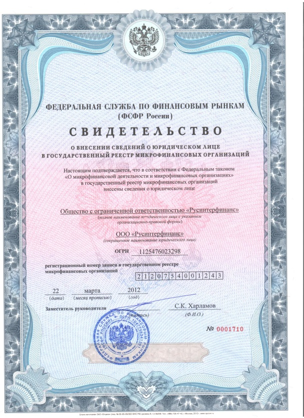 Лицензия еКапуста