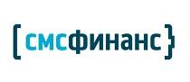 СМСфинанс (SMSfinance)