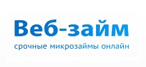 Веб-Займ (Web-zaim)